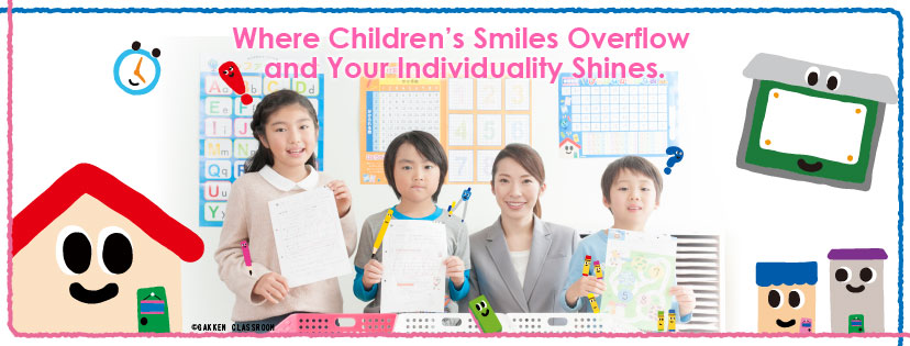Where Children's Smiles Overflow and Your Individuality Shines
